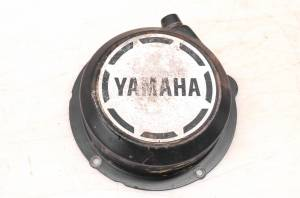 Yamaha - 02 Yamaha Grizzly 660 4x4 Pull Start Recoil YFM660F For Parts - Image 1